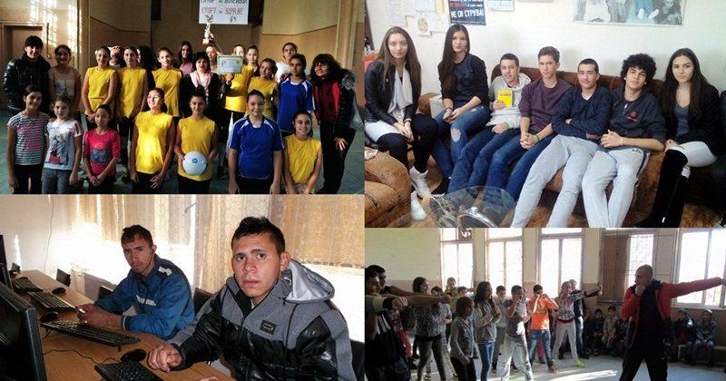 Над 1100 младежи от община Плевен се включиха в 8 училищни проекта по превенция