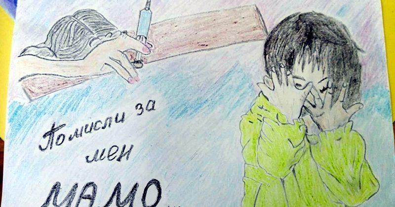 """Ученици от ОУ """"Васил Левски"""" – Плевен участват в конкурс за превенция на наркоманиите"""