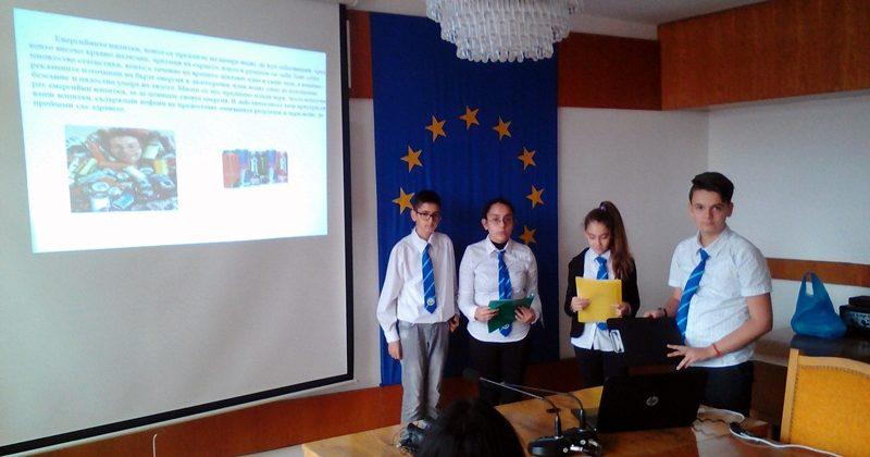 Ученици от община Левски участваха в обучение за презентаторски умения по проект на МКБППМН – Левски и ПИЦ – Плевен