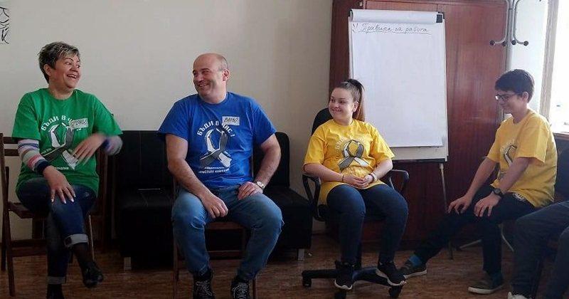 ПИЦ – Плевен и БАСП стартираха обучение на приемни родители и деца, настанени в приемни семейства