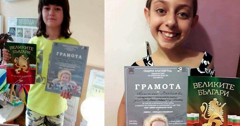 Деца от Плевен с награди в конкурс за превенция на наркоманиите